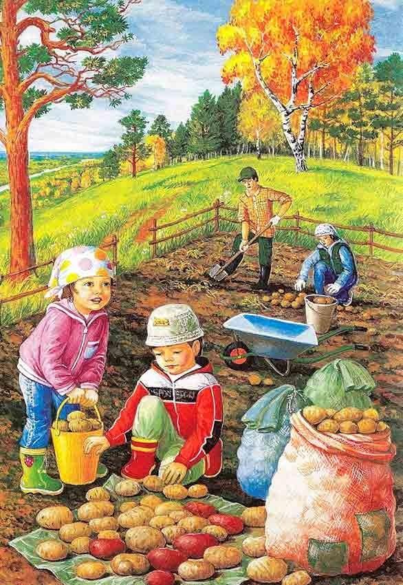 Картинки детям осень, цветов