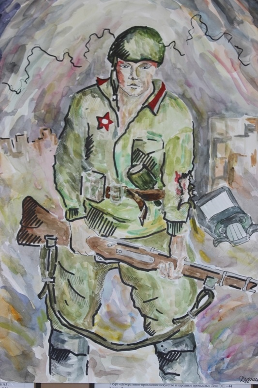 Военно-патриотическая тема картинки