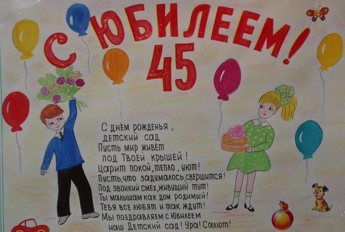 Пасхой, открытка с юбилеем школы рисунок