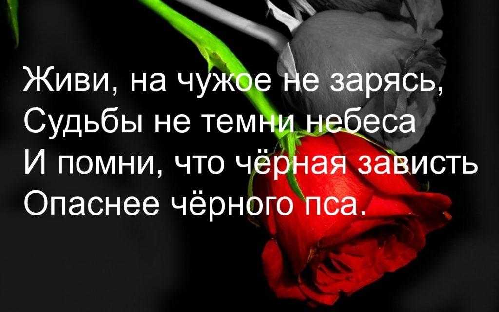 Картинки с надписями про судьбу, она любовь