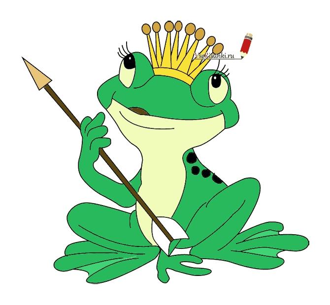 Днем рождения, открытка лягушка-царевна