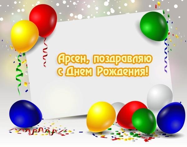 Открытки с днем рождения ильяс