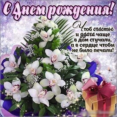 Именная открытка для лилии с днем рождения, днем рождения