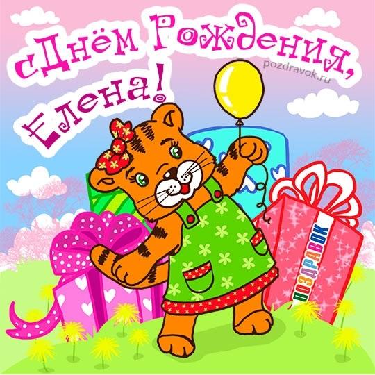 Сделать открытку, прикол открытка свете с днем рождения