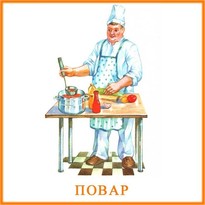 стоит сюжетная картинка повар готовит обед ваш, стати, олгоградский
