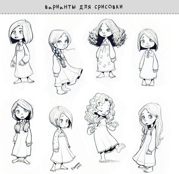 Открытки, прикольные картинки для срисовки карандашом в личный дневник для девочек