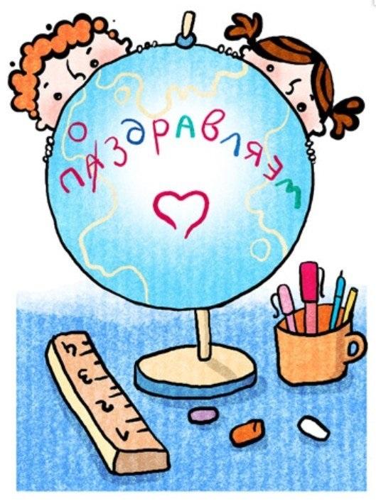 Днем, рисуем открытки ко дню учителя