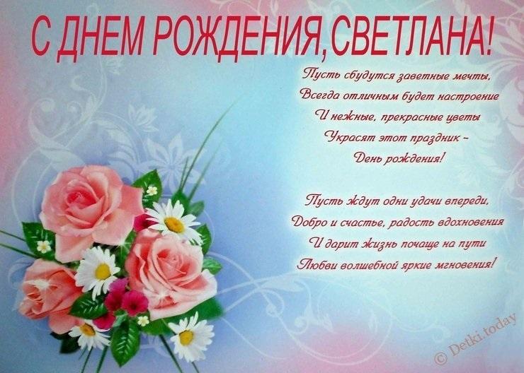 Открытки на день рождения свете, бабочками цветами
