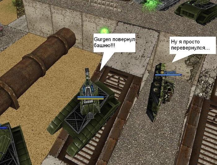 Прикольные картинки из танки онлайн
