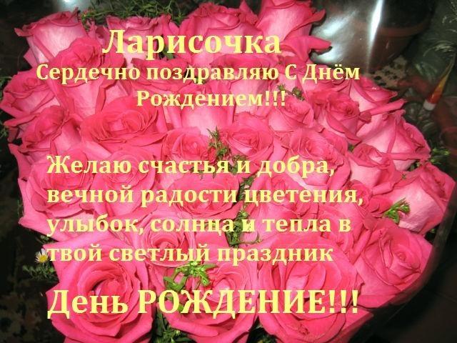 Надписью канала, картинки лорик с днем рождения