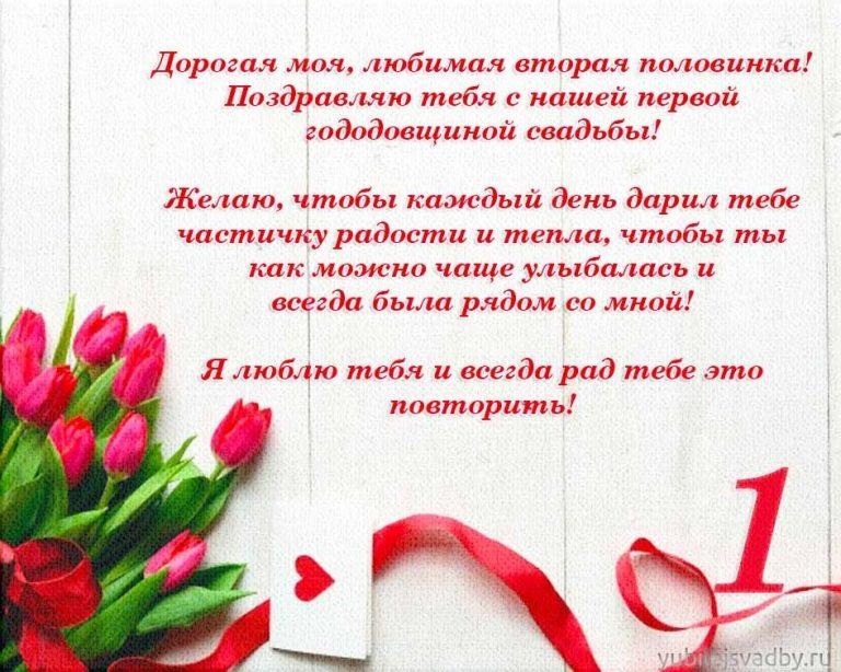 ягод с днем свадьбы открытки красивые со стихом нежные от мужа жене изображение можно использовать