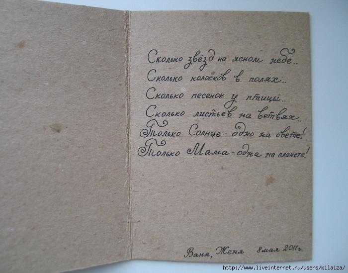 Днем рождения, как подписать открытку на юбилей от кого