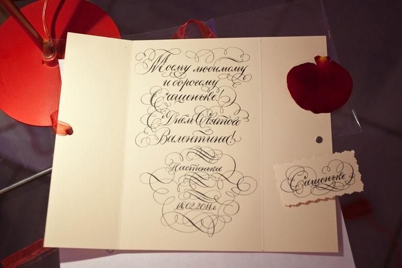 Подписаться в открытке от кого, прощании любимым человеком