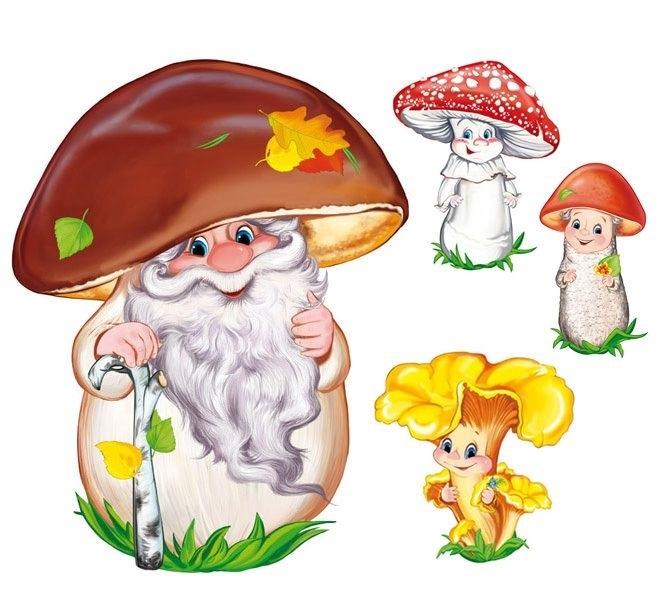 Картинки веселые грибочки для детского сада, днем комсомола 100