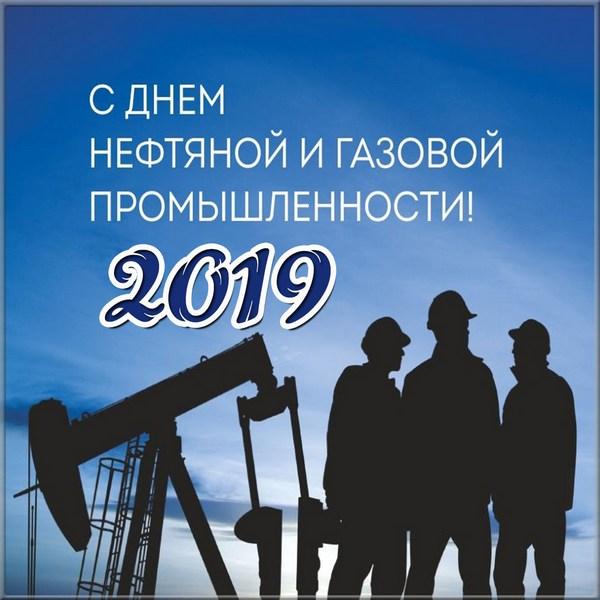 Картинки день нефтяника 2019