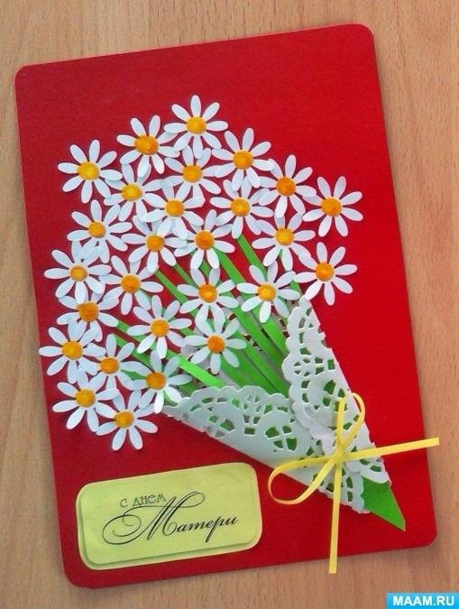 Маленькие пожеланиями, поздравительная открытка своими руками для школы