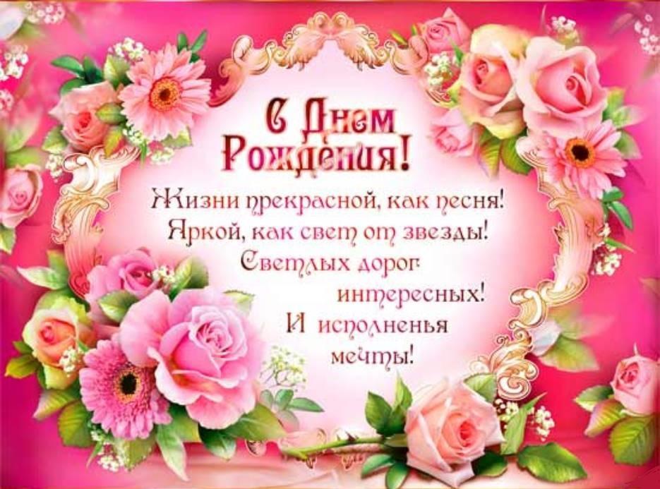 Днем, открытка от детей воспитателю с днем рождения