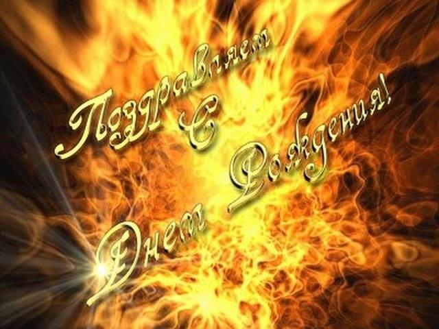 Поздравление с днем рождения имя алия лепестки