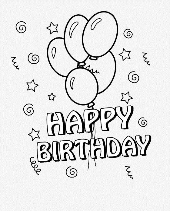 Открытки раскраски с днем рождения для мужчин