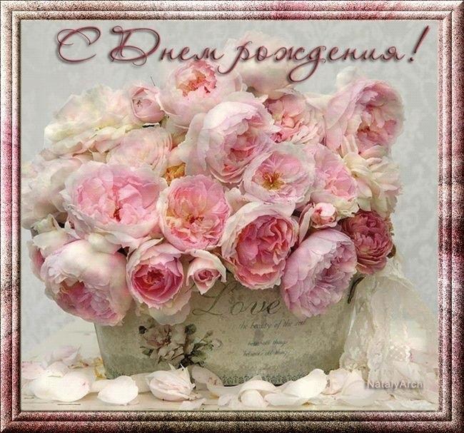 С днем рождения красивые картинки с пионами