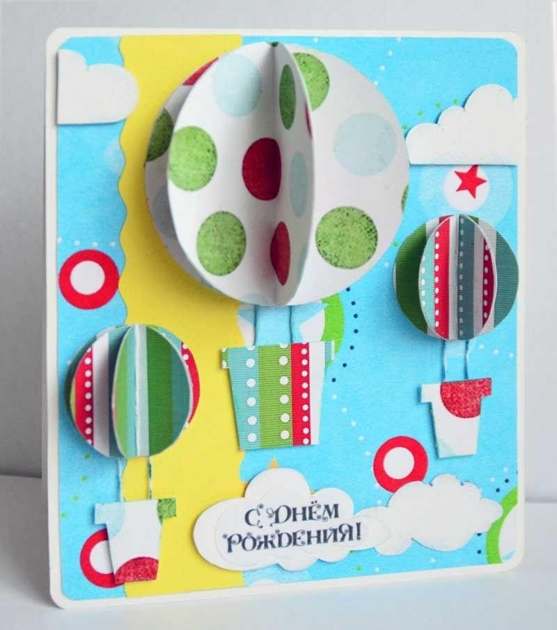Музыкальные для, открытки с днем рождения для детей своими руками