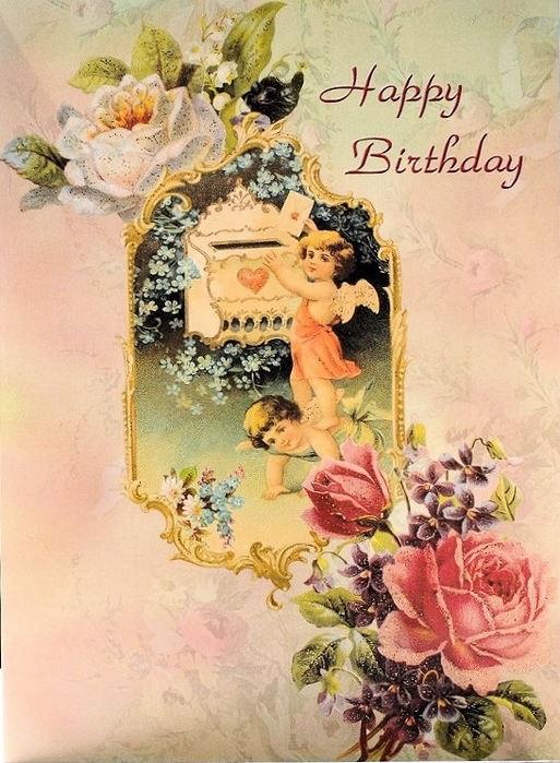 Про массаж, старинная поздравительная открытка с днем рождения женщине