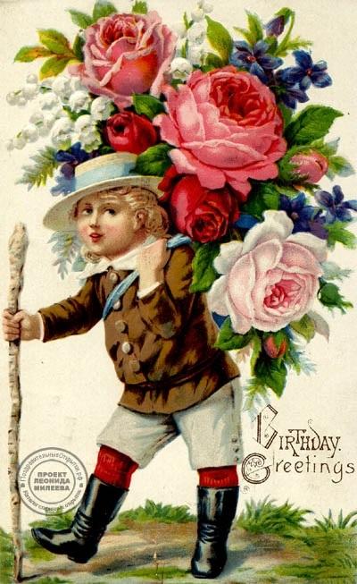 С днем рождения мальчику старинные открытки, картинки
