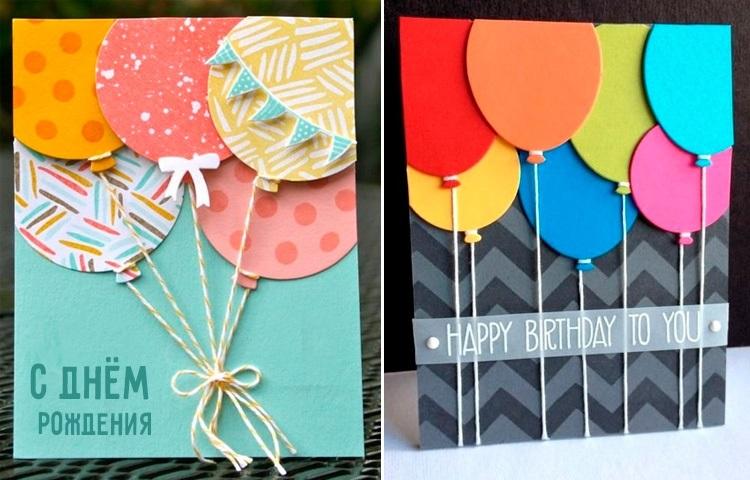 Колокольчика днем, открытки на день рождения мальчику своими руками 9 лет