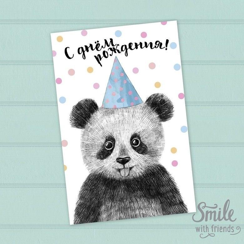 Поздравления с днем рождения панда картинки