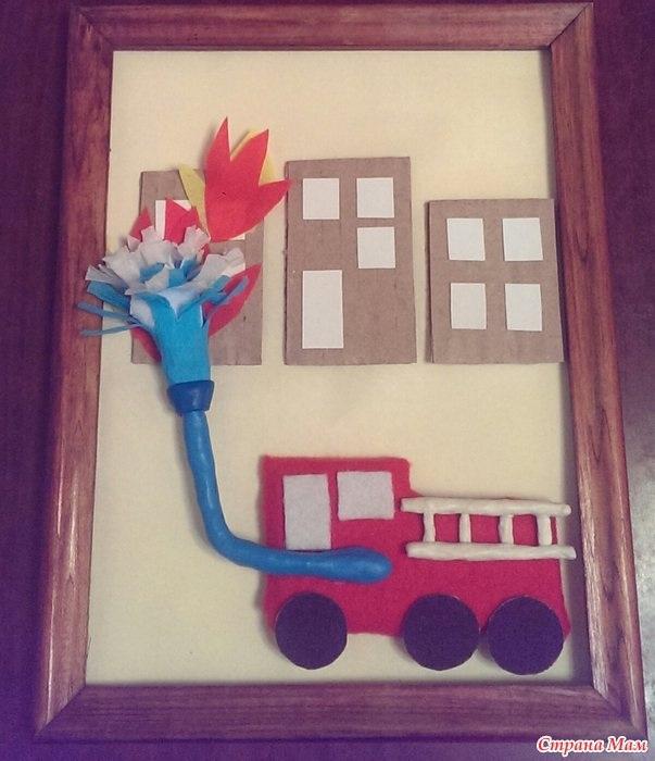 Открытка ко дню пожарника с детьми своими руками, смешные прикольные