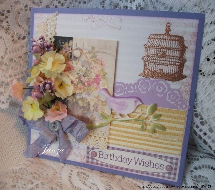 Открытки с днем рождения в стиле прованс фото, джигита картинки какую