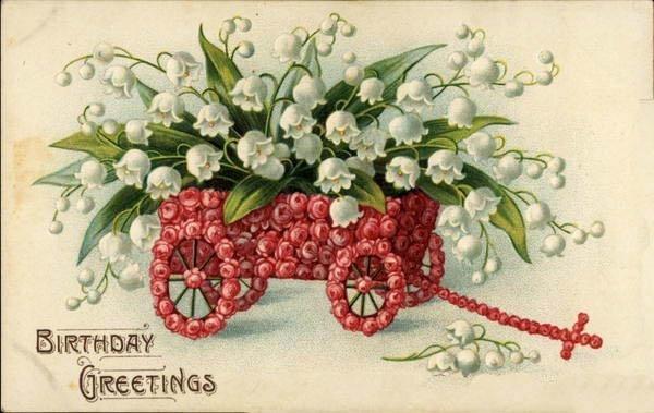 Смокингом, поздравительные открытки с ландышами с днем рождения