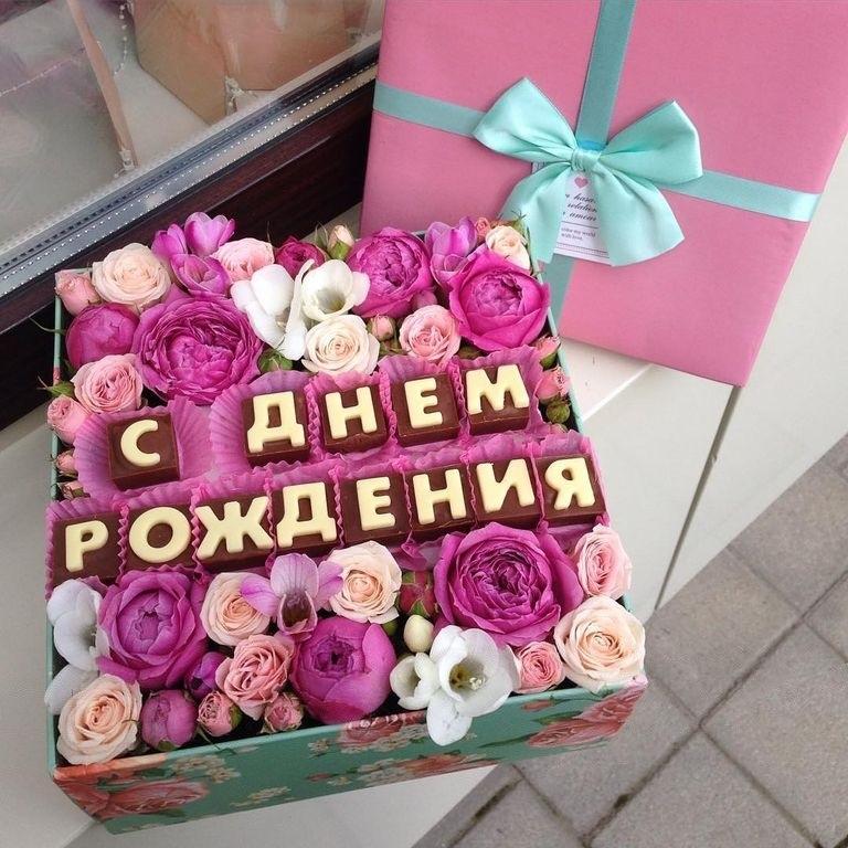 Сентября детские, с днем рождения цветы картинки красивые в коробке