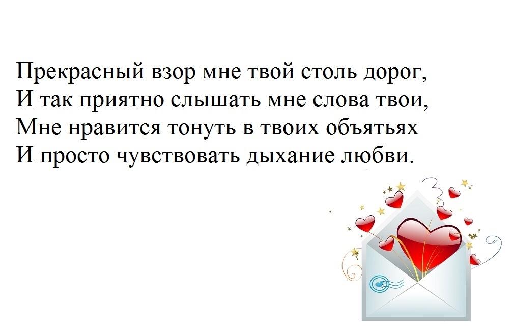 Картинки ласковые слова для девушки, марта