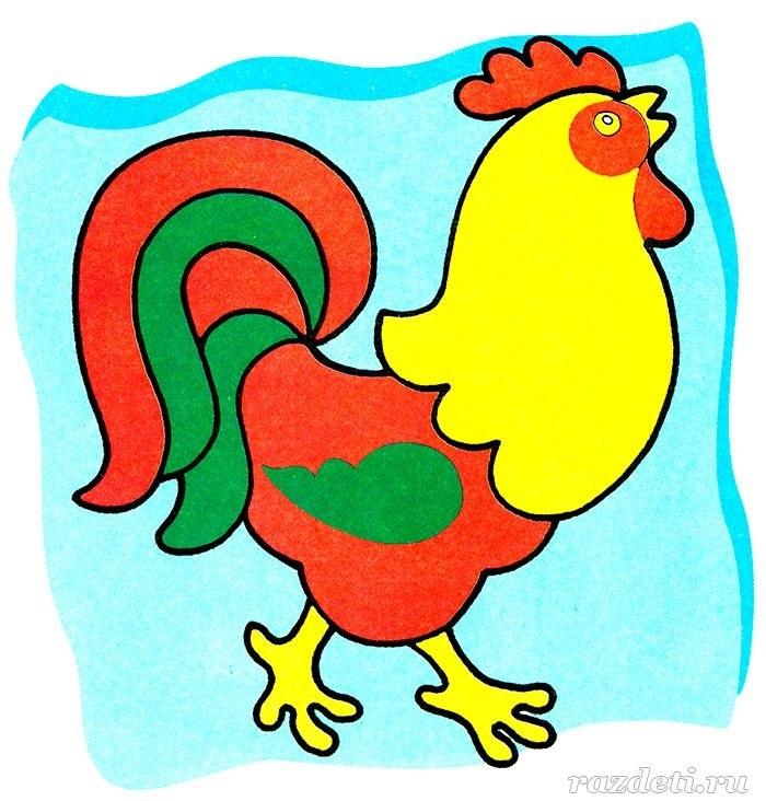 Для любимой, цветной картинки для детей