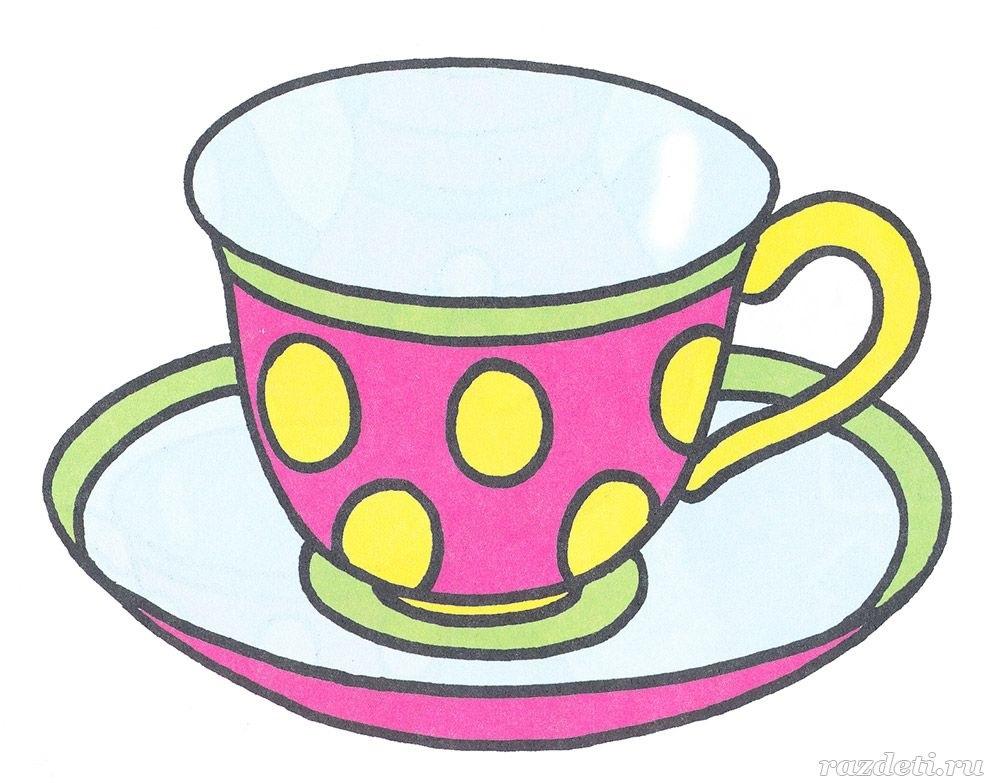 Картинка рисованная чашка