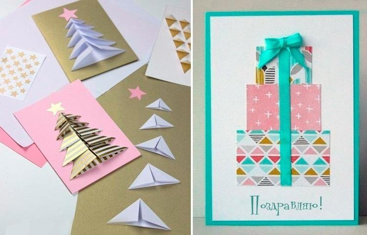 Брату, как сделать красивую открытку из бумаги на день рождение