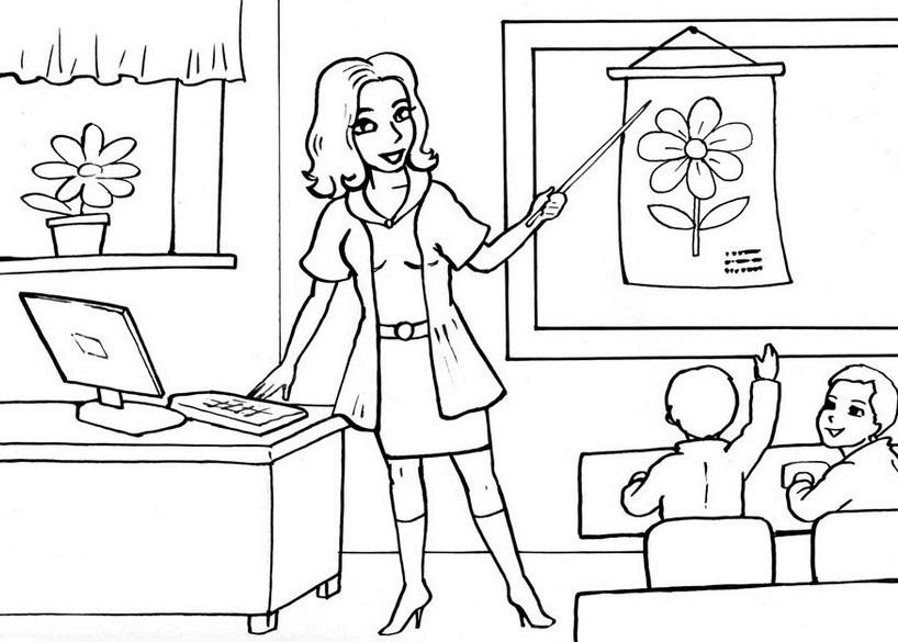 Картинки раскраски к дню учителя