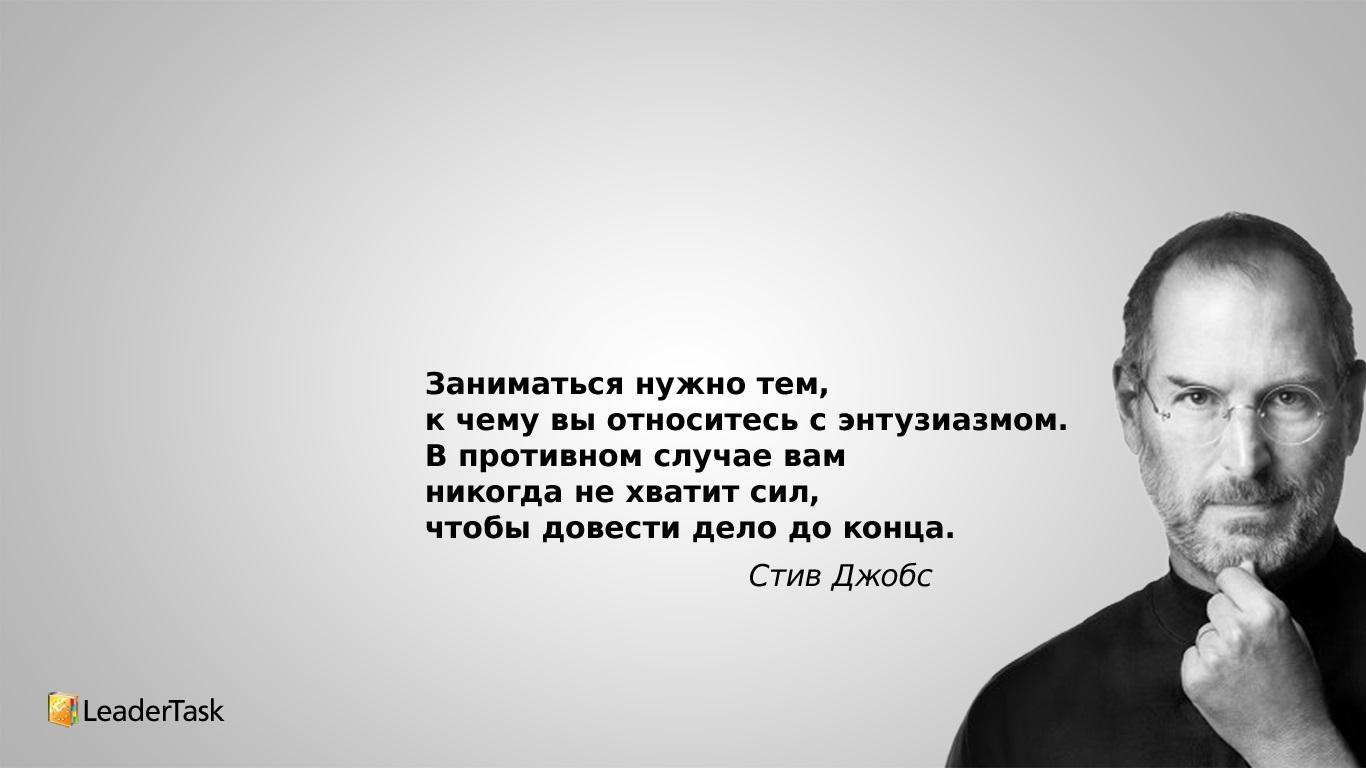 Обои со смыслом с надписями на русском