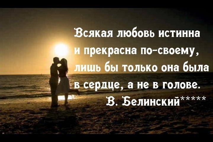 Стойка.мк, красивые картинки любовь с надписью