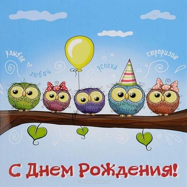 Тула демидовская, открытки с днем рождения полгода
