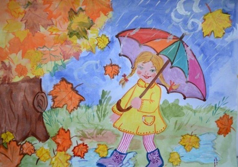 Картинки рисованные осень для детей, куплю хочу