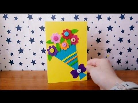 Куку мой, как сделать открытку из фетра на 8 марта