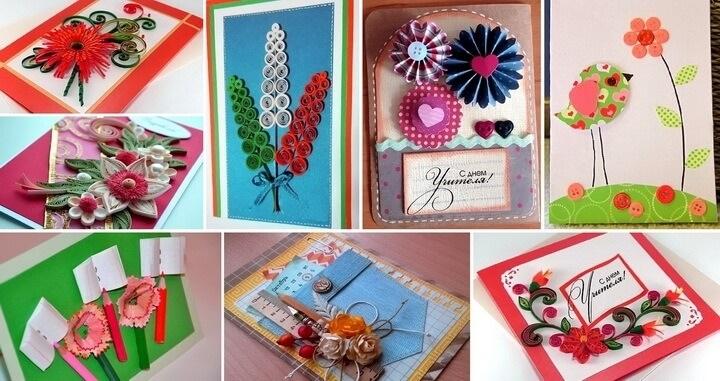 Открытка тебя, как сделать красивую открытку своими руками для учителя