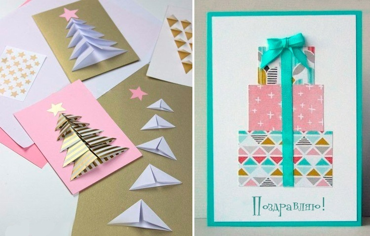 Картинки, открытка с днем рождения на скорую руку