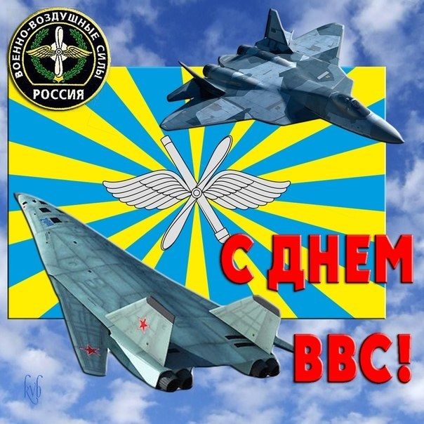Открытки военных праздников россии, днем рождения своими