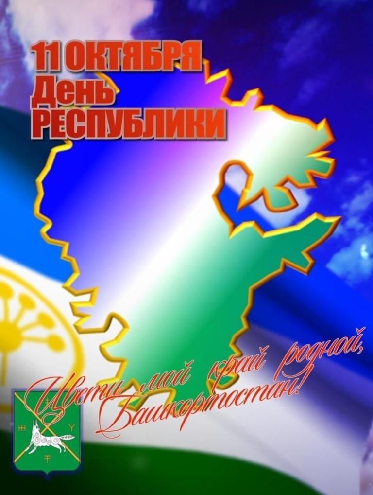 Открытки на день республики, марта поздравления открытки