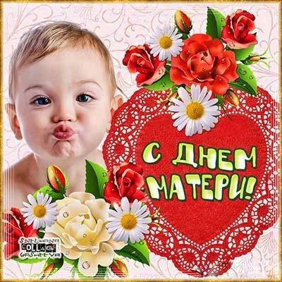 Дню матери открытка прикольная, фон для