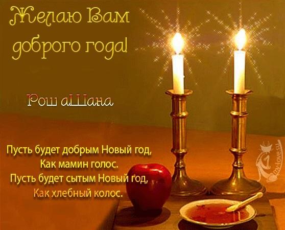 эффективной поздравления с рош ашан порошенко