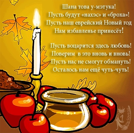 уравновешивают поздравления с рош ашан товаров россии